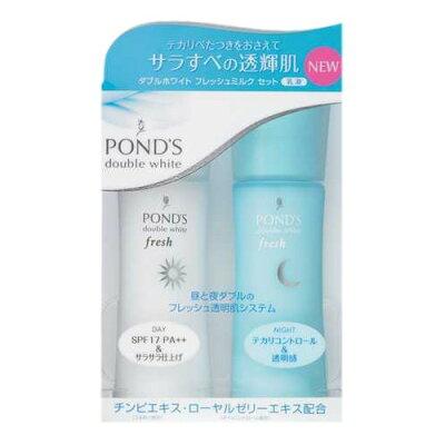 ポンズ ダブルホワイト フレッシュミルクセット(昼用/夜用)(70mL+70mL)