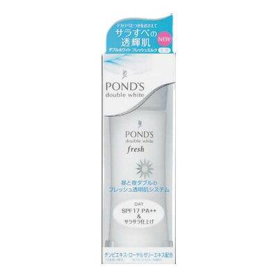 ポンズ ダブルホワイト フレッシュミルク(昼用)(70mL)