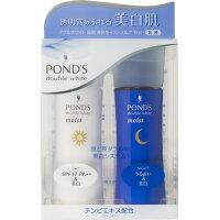 ポンズダブルホワイト 薬用美白モイストミルクセット(昼用/夜用)