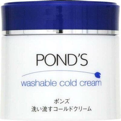 ポンズ 洗い流すコールドクリーム(270g)