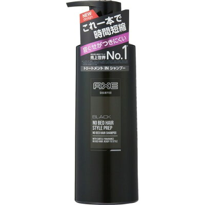 AXE(アックス) ブラック ノーベッドヘア シャンプー ポンプ(350g)
