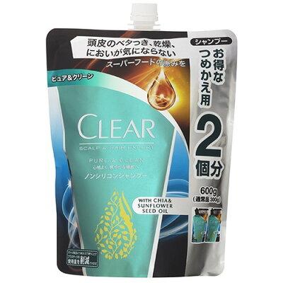 クリア ピュア&クリーン ノンシリコンシャンプー つめかえ用(600g)