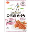 ご当地めぐり 九州鶏の粗挽きささみ 細切り(80g)