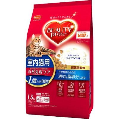 ビューティープロ キャット 成猫用 1歳から(1.5kg)
