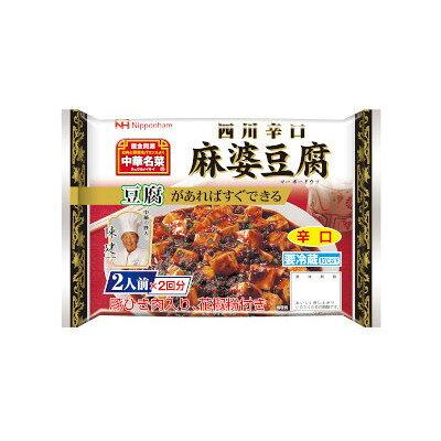 日本ハム 中華名菜 四川辛口 麻婆豆腐 210g