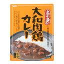 エムアイフードスタイル 二幸 奈良 大和肉鶏カレー 200g