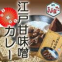 二幸 江戸甘味噌カレー 200g