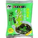 沖縄産もずくスープ(4.5g)