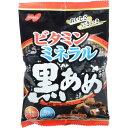 ノーベル ビタミンミネラル黒飴(150g)