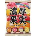 ノーベル 濃厚果実キャンデー(90g)