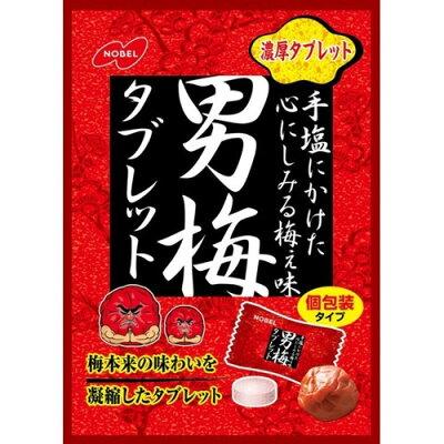 ノーベル製菓 男梅 タブレット(55g)