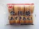 ニチレイフーズ ニチレイFQ今川焼(あずきあん)