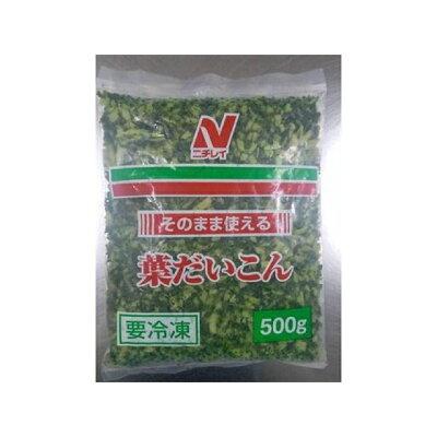ニチレイフーズ ニチレイそのまま使える葉だいこん