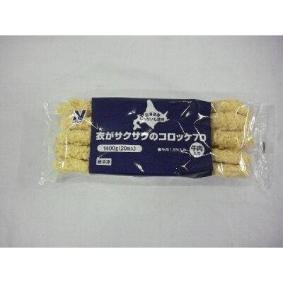 ニチレイフーズ ニチレイ衣がサクサクのコロッケ70(牛肉入り)