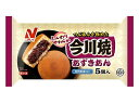 ニチレイフーズ ニチレイ今川焼(あずきあん)