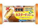 ニチレイフーズ ニチレイ今川焼(カスタードクリーム)