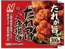 ニチレイフーズ ニチレイ若鶏たれづけ唐揚げ