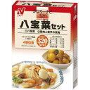 ニチレイ320CN八宝菜セット