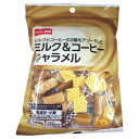 日邦製菓 スタイルワン ミルクコーヒーキャラメル 140g