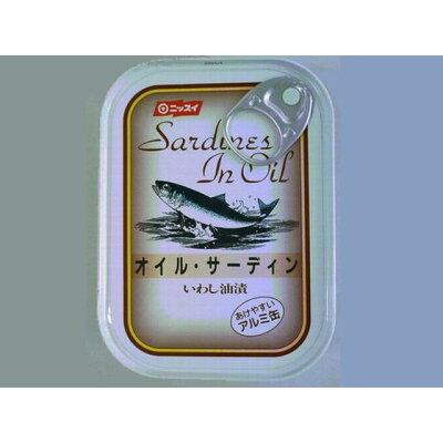 日本水産 ニッスイ オイルサ-デイン 110g