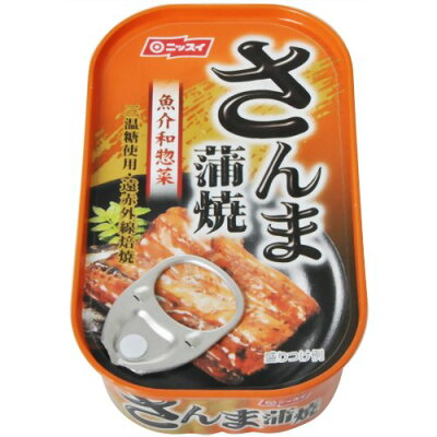 日本水産 ニッスイ さんま蒲焼 EOL 100g