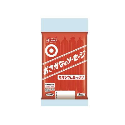 日本水産 おさかなのソーセージ5PS 25gx5本