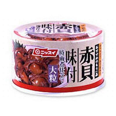 日本水産 N赤貝味付大粒時雨煮仕立てEOK