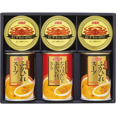 ニッスイ 缶詰セット FC-40