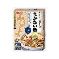 日本水産 山頭火監修 ラーメン屋さんのまかない飯(しお味)