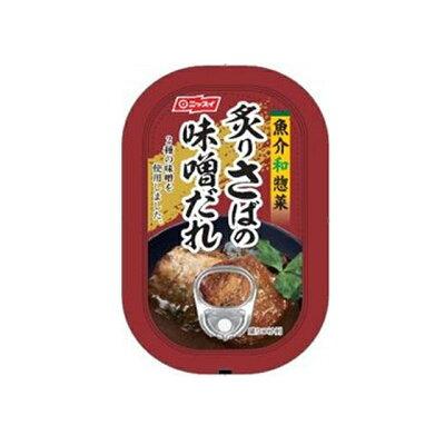 日本水産 炙りさばの味噌だれ 100g