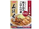 日本水産 R ラーメン屋さんのまかない飯 醤油豚骨スープ味