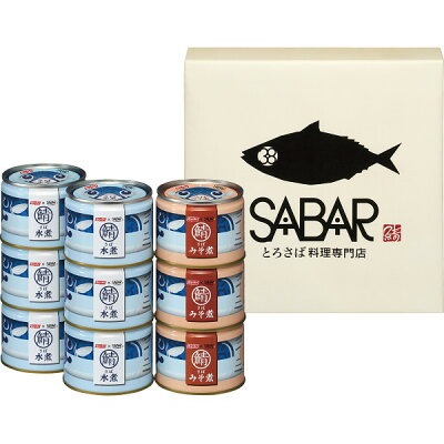 お歳暮 早割  ニッスイ SABARさば缶詰詰合せ SABAR-30
