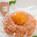 日本水産 サーモントラウト鮭とろ 300g