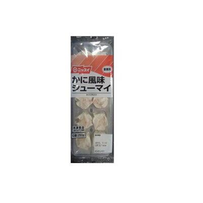 日本水産 かに風味シューマイ 25gX10個