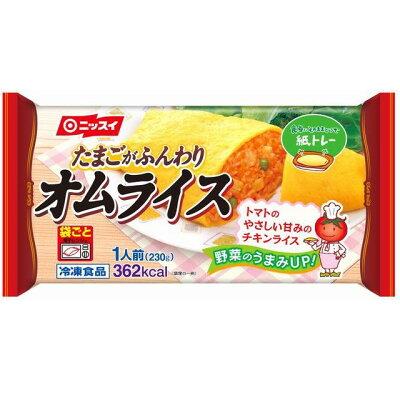 日本水産 オムライス1人前(230g)