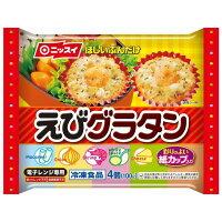 日本水産 えびグラタン 4個(100g)x12/2
