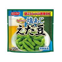 日本水産 R1回ぶんだけ 塩あじえだ豆 120G