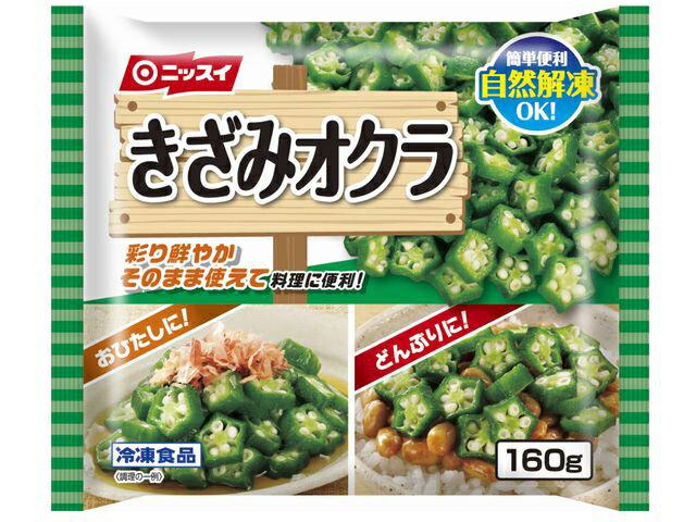 水産 日本