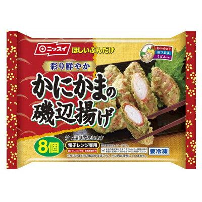 日本水産 かにかまの磯辺揚げ 8個(112g)