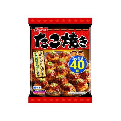 日本水産 たこ焼き 40個(800g)