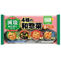 日本水産 減塩 4種の和惣菜 4種x2個(112g)