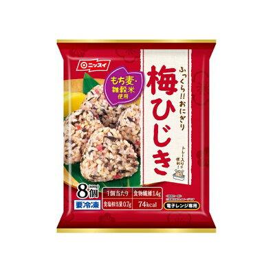 日本水産 梅ひじきおにぎり 8個(400g)x10/2