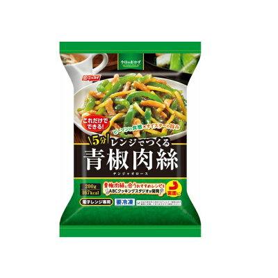 日本水産 レンジでつくる 青椒肉絲 200g