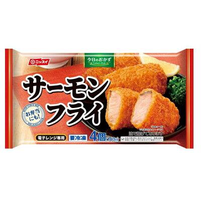 日本水産 サーモンフライ 4個(140g)