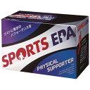 ニッスイ EPAスポーツサプリメント フィジカルサポーター(7粒*20袋入)