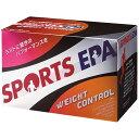 ニッスイ EPAスポーツサプリメント ウェイトコントロール(6粒*20袋入)