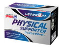 ニッスイ SPORTS EPA PHYSICAL RX40 54.8g