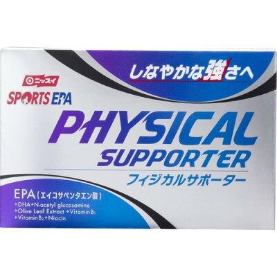 ニッスイ フィジカルサポーター R (箱タイプ)(56g(20包))
