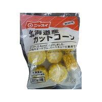 日本水産 ニッスイ 北海道産カットコーン(2.5cm)8個