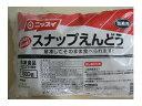 日本水産 CNスナップえんどう 500g